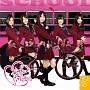 片想いFinally(カップリング紅組)(DVD付)
