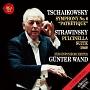 チャイコフスキー:交響曲第6番「悲愴」&ストラヴィンスキー:プルチネルラ[1991年ライヴ](HYB)