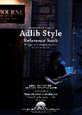 Adlib Style Reference Book 演奏・カラオケCD付 12Approaches to jazz stan