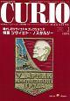 CURIO MAGAZINE 特集:ソヴィエト・ノスタルジー 大人の愉しみ。トレジャー・ハンティング総合情報誌(153)
