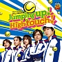 Jumping up!High touch!(A)(DVD付)