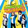 Jumping up!High touch!(D)