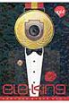 ele-king 2011年ランキング100 DOMMUNE BOOKS7 (4)