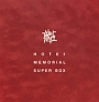 30th Anniversary special package HOTEI MEMORIAL SUPER BOX(DVD付)