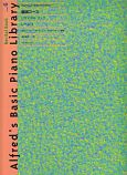 アルフレッド・ピアノライブラリー・基礎コース・リサイタルブック レベル6