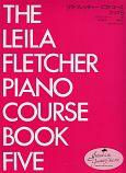 フレッチャー ピアノコースブック (5)
