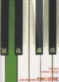 久石譲/ENCORE-オリジナルエディション- Piano works