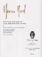 ラヴェルピアノ曲集 古風なメヌエット・亡き王女のためのパヴァーヌ ペルルミュテールが作曲者自身に演奏したラヴェル作品(1)
