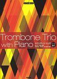 トロンボーントリオ パート譜付 ピアノと楽しむ