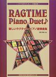 楽しいラグタイム・ピアノ連弾曲集 ~ソナチネからツェルニー30番程度~ RAGTIME Piano Duet♪