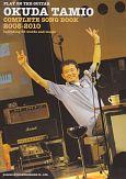 奥田民生全曲集 2003-2010 OKUDA TAMIO COMPLETE SONG