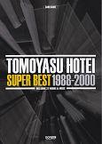 布袋寅康 スーパー・ベスト 1988-2000 INCLUDING 22 WORDS&MUSIC