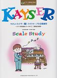 やさしいカイザー 2オクターブの音階練習 ピアノ伴奏CD付 (2)