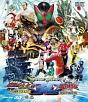 劇場版 仮面ライダーOOO(オーズ)・海賊戦隊ゴーカイジャー 3D