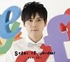 sense of wonder(DVD付)