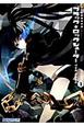 マジキュー4コマ ブラック★ロックシューター THE GAME (1)