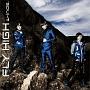 FLY HIGH(C)(DVD付)