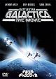 宇宙空母ギャラクティカ(劇場版1978年)