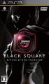 DJ MAX PORTABLE BLACK SQUARE