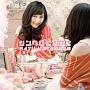 シンクロときめき(B)(DVD付)