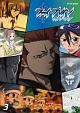 ファイ・ブレイン ~神のパズル Vol.3
