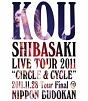 "Kou Shibasaki Live Tour 2011 ""CIRCLE & CYCLE"" 2011.11.28 Tour Final @ NIPPON BUDOKAN"
