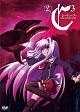 C3-シーキューブ- vol.2 DVD