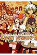 テイルズ オブ ザ ワールド レディアント マイソロジー3 (1)