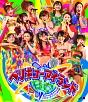 Berryz工房&℃-ute コラボコンサートツアー2011秋 〜ベリキューアイランド〜