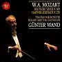 モーツァルト:ハフナー・セレナード&ドイツ舞曲(HYB)
