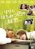 リリィ、はちみつ色の秘密 <特別編>[FXBY-38489][DVD]