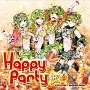 Happy Party☆彡 -VOCALOID(tm)3 Megpoid(GUMI)-(DVD付)