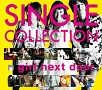 Single Collection(DVD付)