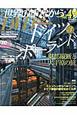 月刊 世界の車窓から ドイツ3・ポーランド DVDブック (49)