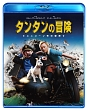 タンタンの冒険 ユニコーン号の秘密 Blu-ray&DVDセット