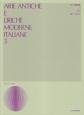 イタリア歌曲集 中声用 (3)
