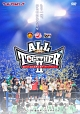東日本大震災復興支援チャリティープロレス「ALL TOGETHER 2 」 ~もう一回、ひとつになろうぜ~ 2012.2.19 仙台サンプラザホール~ワールドプロレスリング版~