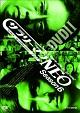 サラリーマンNEO SEASON 6 DVD-II