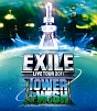 EXILELIVETOUR2011TOWEROFWISH