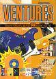 ベンチャーズサウンド&エレキギター楽譜大全集 タブ譜付き 演奏&ギターカラオケCD付 (10)