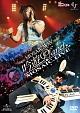 吟遊Planet☆MOSAIC.LIVE DVD