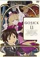 GOSICK-ゴシック- DVD通常版 第11巻