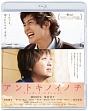 アントキノイノチ Blu-rayスタンダード・エディション