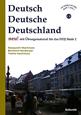 グレードアップドイツ語<新訂増補版> CD付き