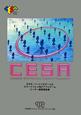 CESA SNS・ソーシャルゲーム&スマートフォン向けアプリゲームユーザー調査報告書