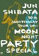 JUN SHIBATA 10th ANNIVERSARY TOUR 2011 月夜PARTY SPECIAL -10周年だよ、いらっしゃ~い-