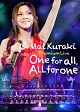【LIVE DVD】Mai Kuraki Premium Live One for all, All for one