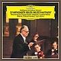 モーツァルト:交響曲第29番、第35番《ハフナー》、フリーメイソンのための葬送音楽
