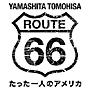 山下智久・ルート66~たった一人のアメリカ DVD BOX -ディレクターズカット・エディション-