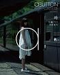 aBUTTON Vol.2_時:広瀬アリス 水沢奈子